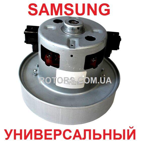 Двигатель для пылесоса Samsung: лучшие предложения от магазина Rotors