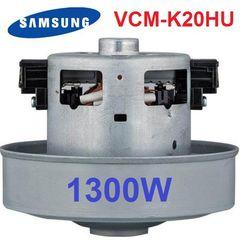 Двигун для пилососа Samsung 1300w (VCM-K20HU)
