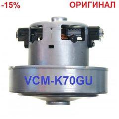Двигун для пилососа Samsung VCM-K70GU (Оригінал)