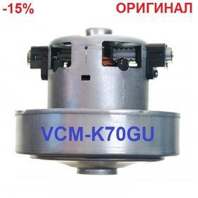 Двигатель для пылесоса Samsung VCM-K70GU (Оригинал)