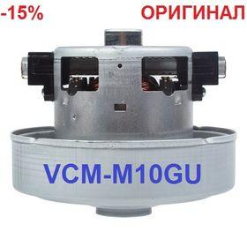 Двигатель для пылесоса Samsung VCM-M10GU (Оригинал)