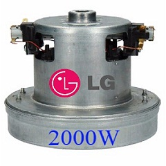 Двигатель для пылесоса LG 2000W (YDC01-20A) EAU41711811